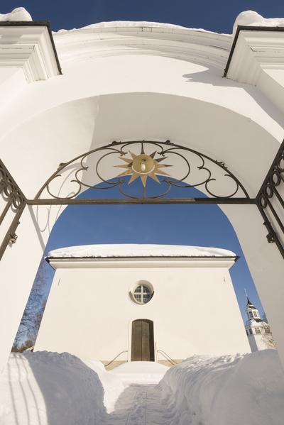 gate of church