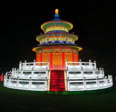 Chinese temple giant lanterns Edinburgh Zoo Edinburgh Scotland UK