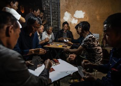 Gambling in Janshui