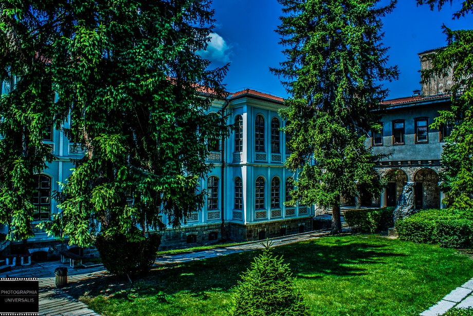 Museum of Veliko Tarnovo