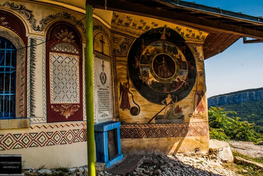 Preobrazhenie Monastery