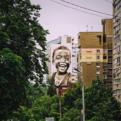 #landmark #wall #urbanarea #tree #sculpture #art #statue #streetart #artwork #monument #sky #building #facade #city #street #urban #sky #house #buildings #travel #wall #tree #billboard #window #weheartpics #artstreet #kyiv #ukraine #photography #potrait #