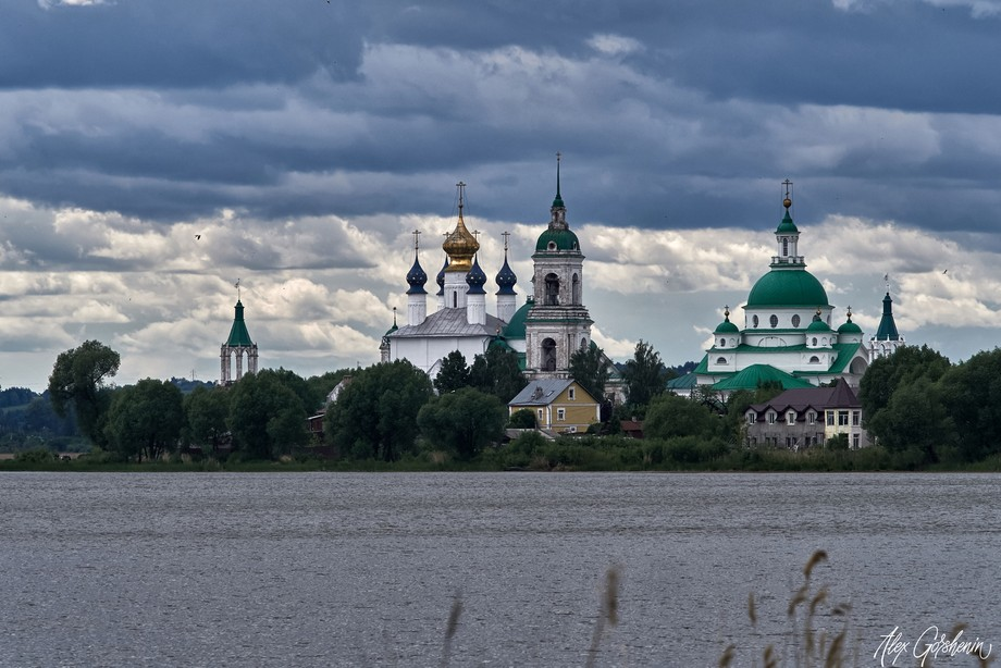 Monastery of St. Jacob Saviour is an Eastern Orthodox monastery situated to the left from the Ros...