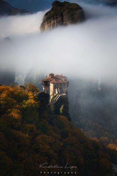 Misty Meteora