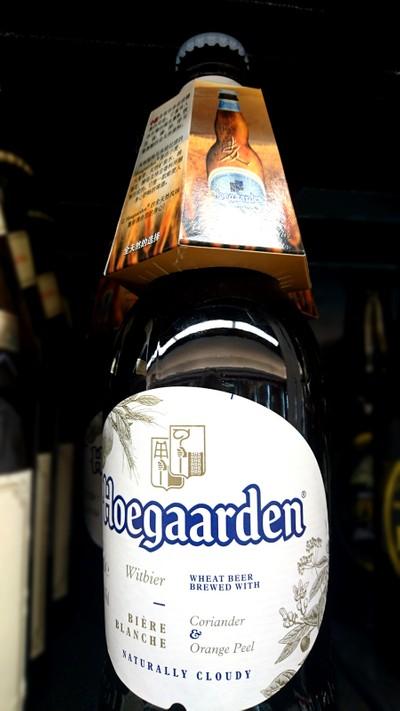 Hoegaarden Special Beer
