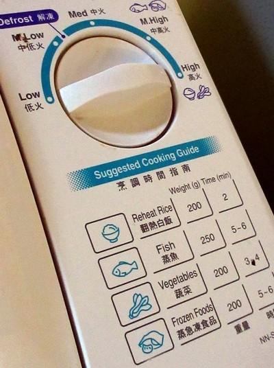 Bilingua Microwave Oven