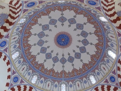 Dome at Banya Bashi Mosque