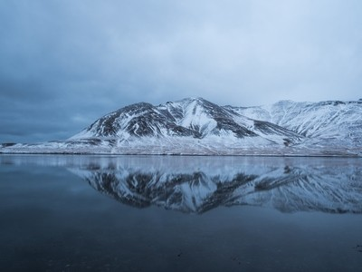 discovering north of iceland