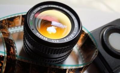 Lens Glow
