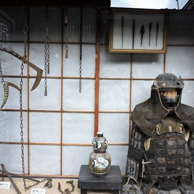 Old Japanese armor