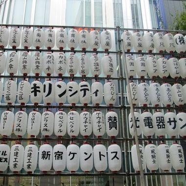 Japan, white lanterns