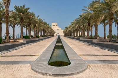 Driveway to the Museum of Islamic Art