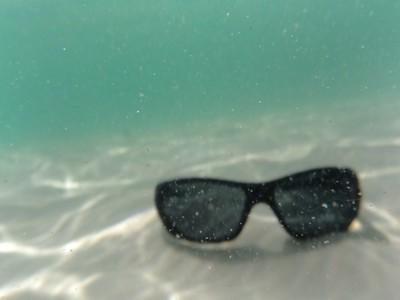 Oculos submerso