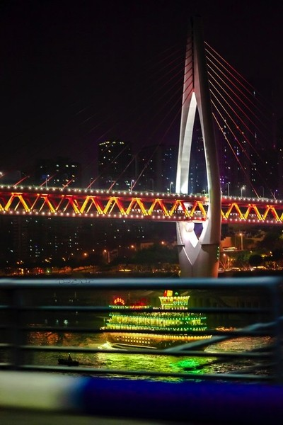 The Colors of Chongqing