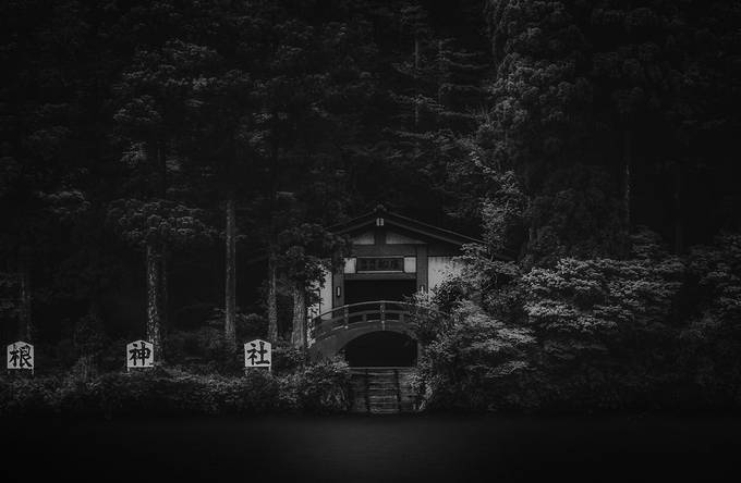 Timeless. by Alfredo_Jose - The Magic Of Japan Photo Contest