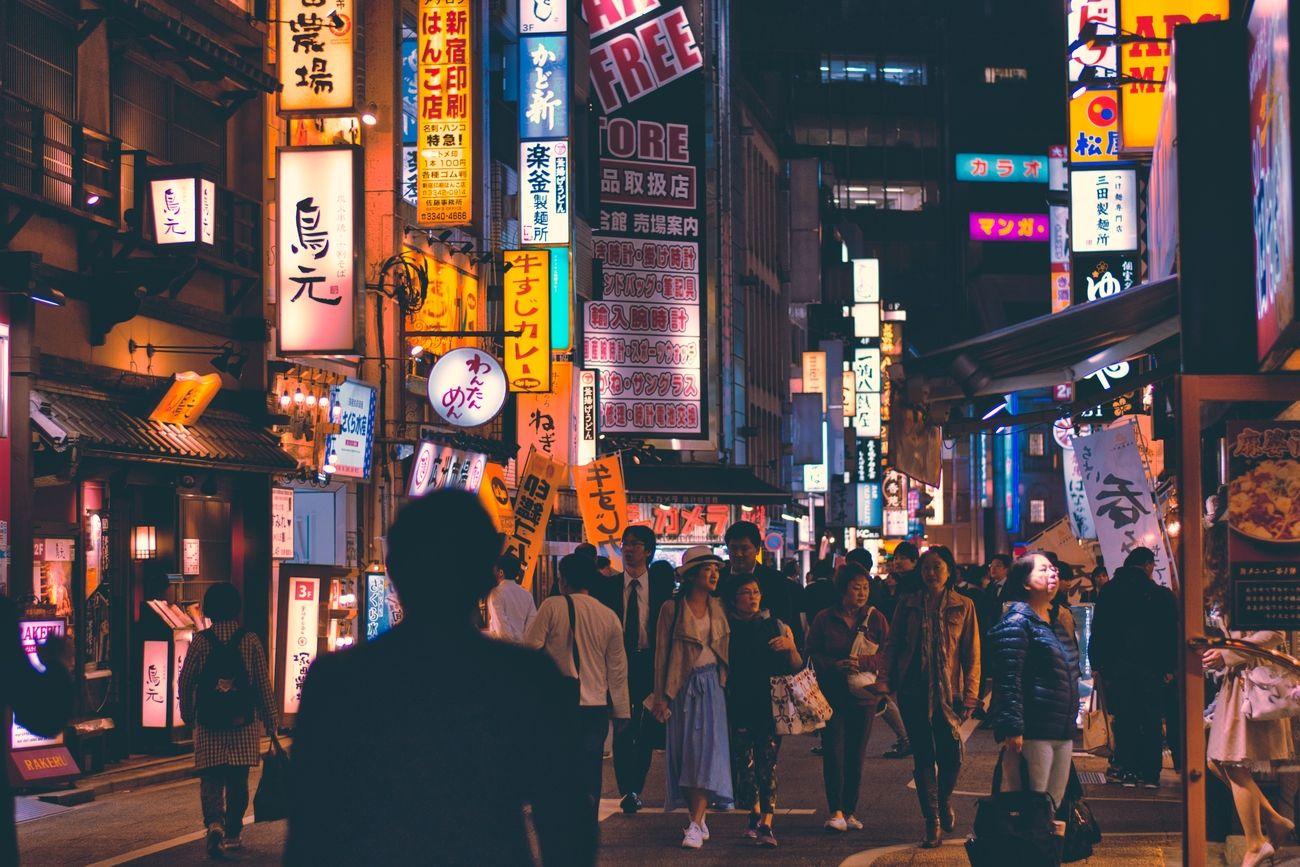 Neon glow look  in Shinjuku