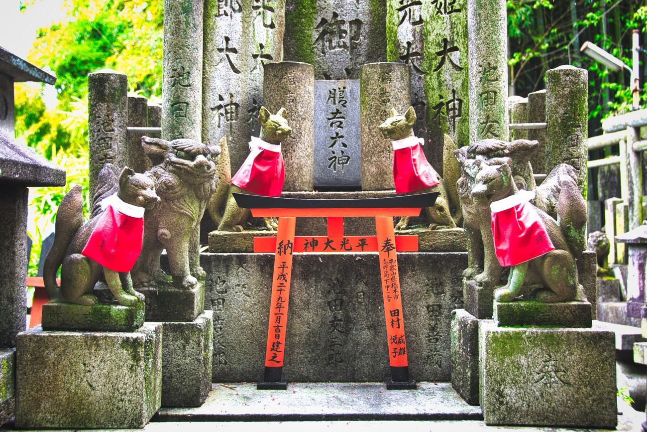 The Fushimi Inari-taisha shrine sits at the base of a mountain also named Inari which is 233 metres (764 ft) above sea level, and includes trails up the mountain to many smaller shrines which span 4 kilometres (2.5 mi) and take approximately 2 hours to walk up.