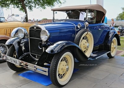 The old and beautiful Ford