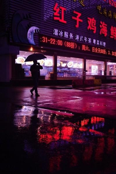 Plum Rains in Shanghai