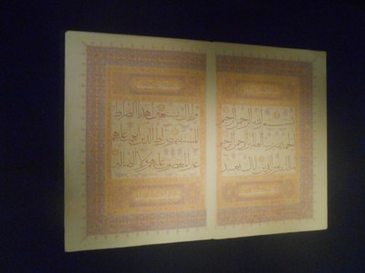 Qura'n on wall