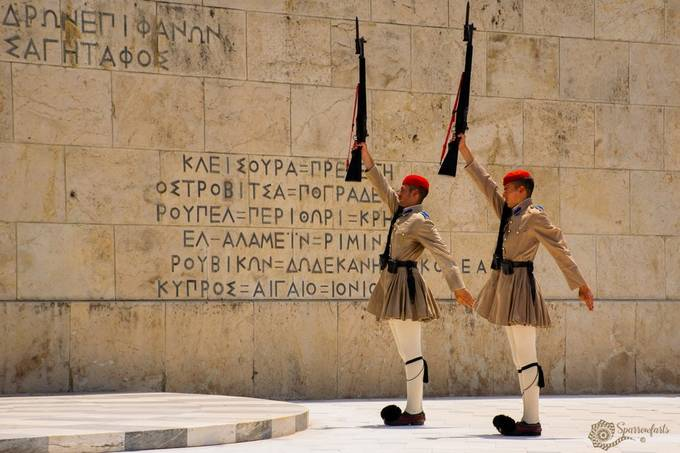 Syntagma Guards