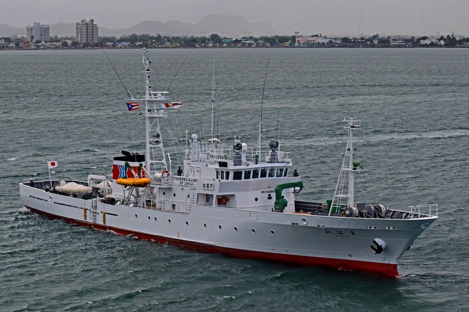 MV MIHAMA (Japanese fishing agency vessel) San Juan harbour, Puerto Rico.