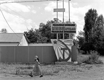 Talas, Kyrgyzstan, August 2019