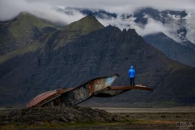 Skeiðará Ruins