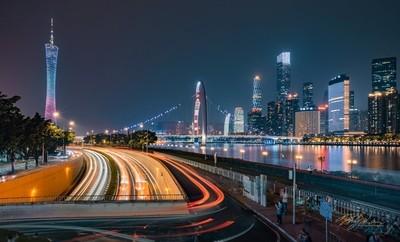 Guangzhou night scene