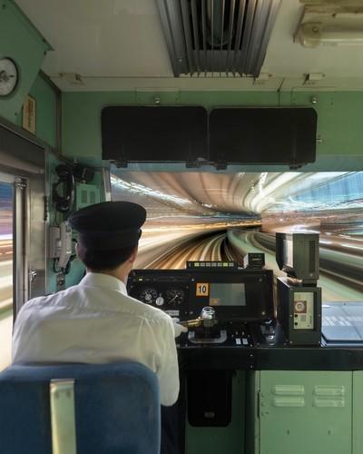 Train conductor gone wild. Tokyo.