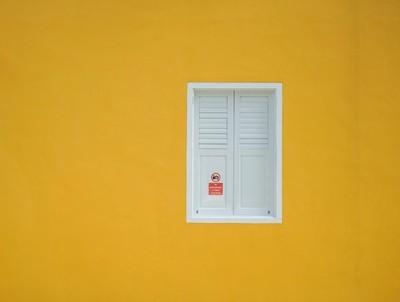 Yellow wall, Jalan Pisang, Singapore.