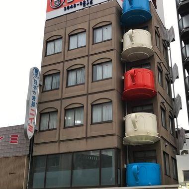 Niimi, Tokyo's tableware Capital