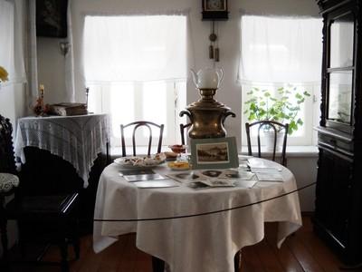 House Museum Anton Chekhov , the Great Russian Writer- Taganrog, Russia