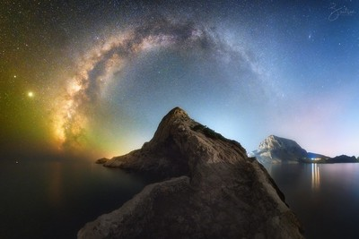 Milky Way over Mount Koba-Kaya